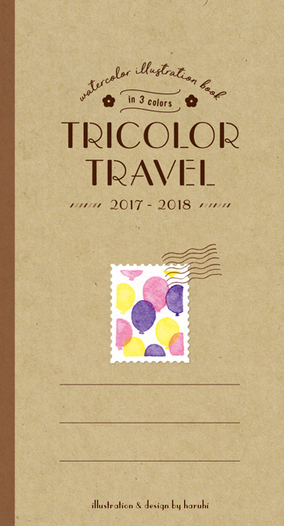 TRICOLOR TRAVEL