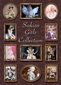 SAKIZO GIRLS COLLECTION