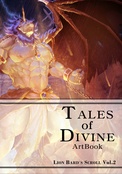 Tales of Divine