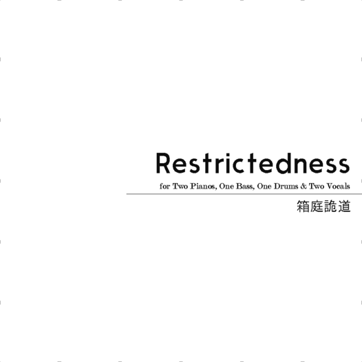 Restrictedness