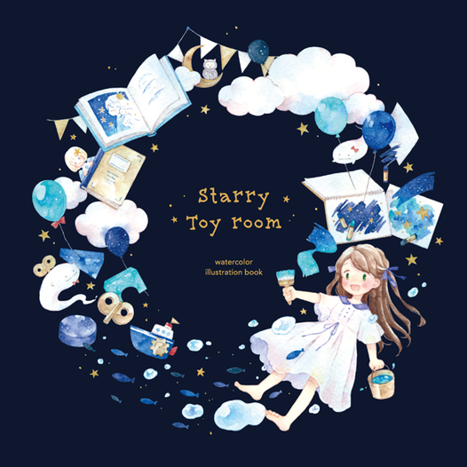 Starry Toy room