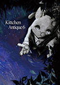 Kittchen Antique 6