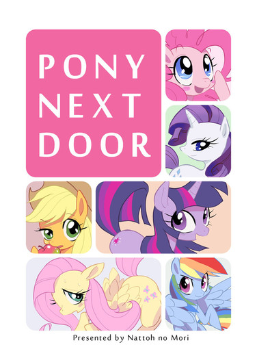 PONY NEXT DOOR