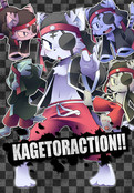 KAGETORACTION!!