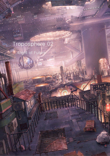 Troposphere02 Light of Future