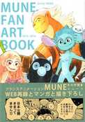 Mune Fan Art Book