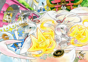 MARBLE PASSIONE 5