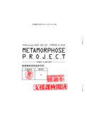 METAMORPHOSE PROJECT