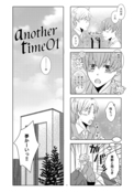 another time01