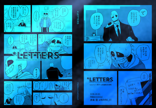*LETTERS(レターズ)