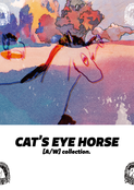 CAT'S EYE HORSE. a/w collection
