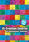 Hi-Creation Colorful