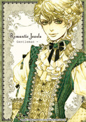 RomanticJewels-Gentleman-