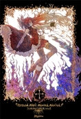 PUELLA MAGI MADOKA MAGICA illustration book  -Elysion-
