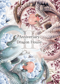 Anniversary Dragon House 2