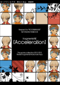 fragments:NE -Acceleration-