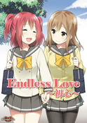 Endless Love~初心~