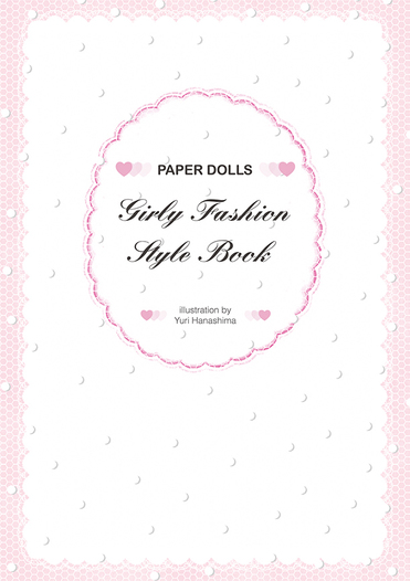 Girly Fashion Style book