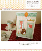 Notebook//Spring Collection 2012