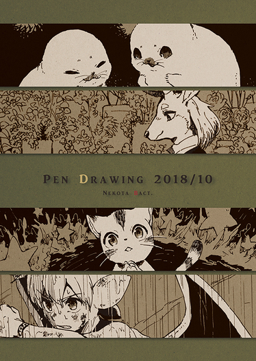 Pen Drawing 2018/10