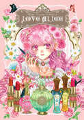 LOVE ALICE -fanciful cosmetic collection Ⅰ-