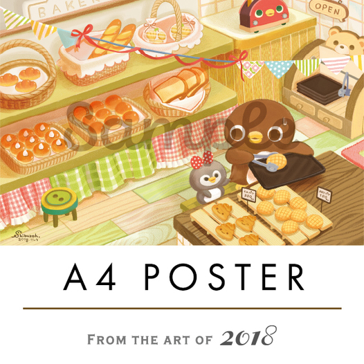 A4POSTER「街のベーカリー」