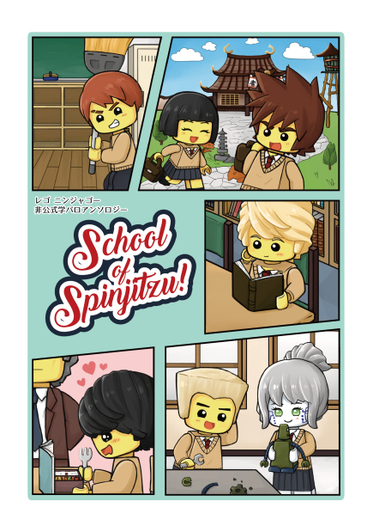 School of Spinjitzu!