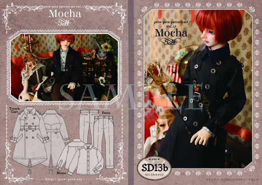 peta-peta pattern vol.17[Mocha-tall]SD13少年サイズ