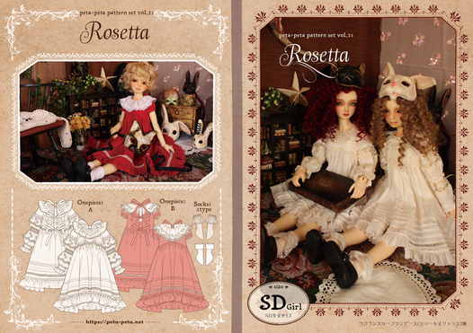 peta-peta pattern vol.21[Rosetta]SD少女サイズ