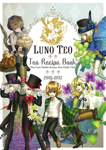 Luno Teo Tea Recipe Book