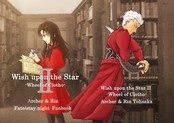 Wish upon the Star 2 -Wheel of Clotho-