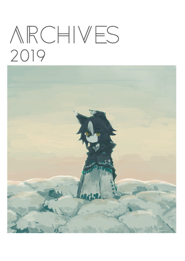 ARCHIVES2019