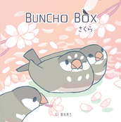 BUNCHOBOX さくら