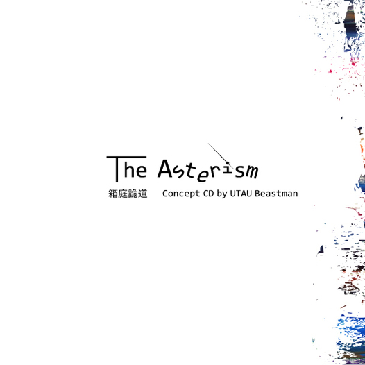 The Asterism