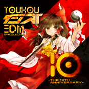 東方インストEDM10 -The 10th Anniversary-