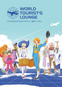 WORLD TOURIST'S LOUNGE