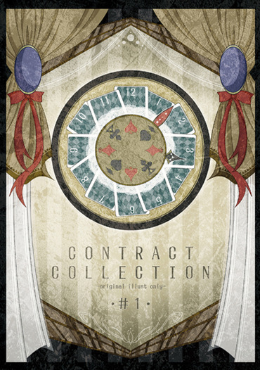 CONTRACT COLLECTION #1