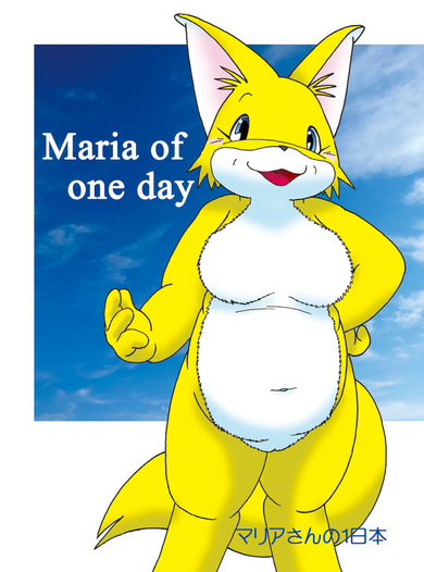 Maria of one day