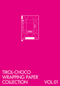 TIROL-CHOCO WRAPPING PAPER COLLECTION Vol.1 改訂版