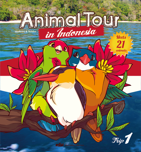 Animal Tour in Indnesia : trip1