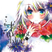 forget-me-not-blue