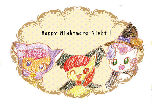 Happy Nightmare Night!