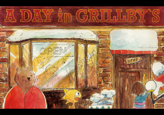 A DAY in GRILLBY'S