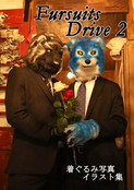 Fursuits Drive 2