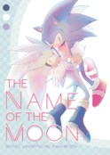 The name of the Moon