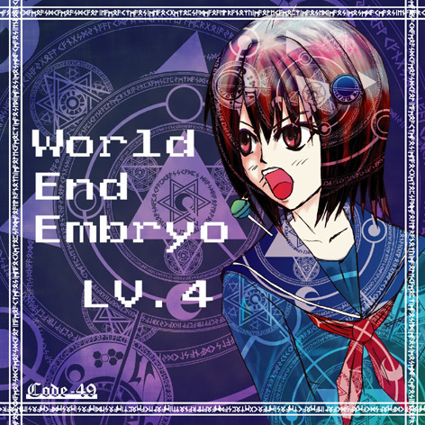 World End Embryo