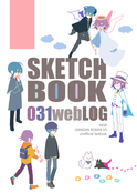 SKETCH BOOK 031webLOG