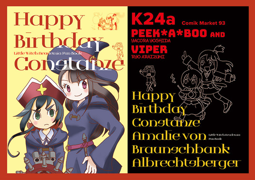 HAPPY BIRTHDAY CONSTANZE