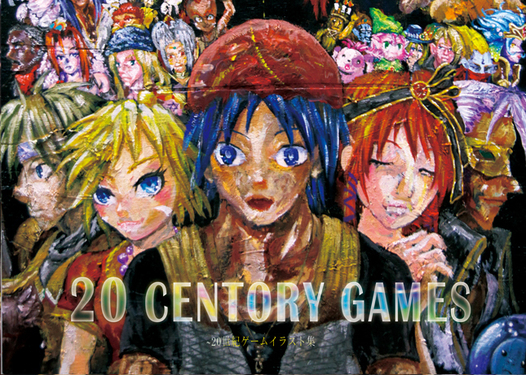 20 CENTORY GAMES