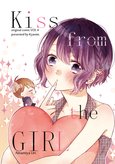 Kiss from the Girl